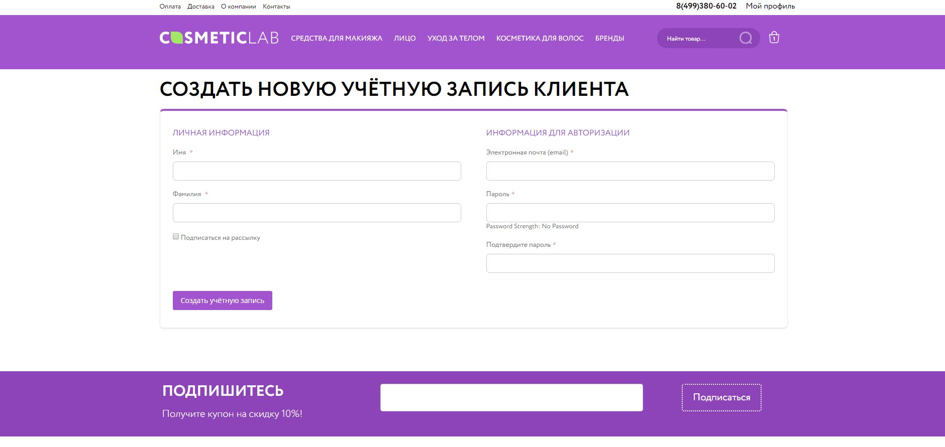Дизайн сайта magento